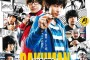 Japan Cuts 2016: 'Bakuman' Movie Review – One of My Favorite Films of 2016