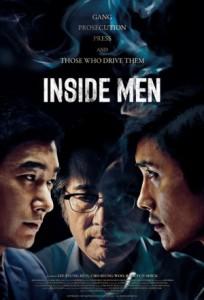 Inside Men Movie Poster
