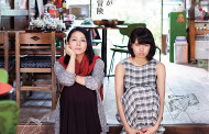 Japan Cuts: 'Kako: My Sullen Past' Movie Review