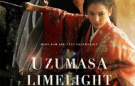 'Uzumasa Limelight': Movie Review