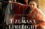 'Uzumasa Limelight': Movie Review