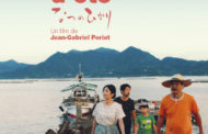 Japan Cuts 2017: 'Summer Lights' Movie Review