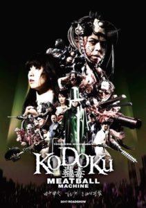 meatball-machine-kodoku