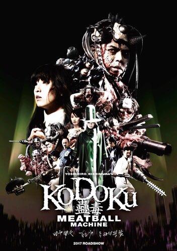Fantasia Festival 2017: 'Kodoku Meatball Machine' Movie Review